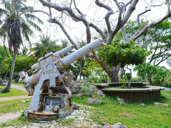 Last Japanese Command Post