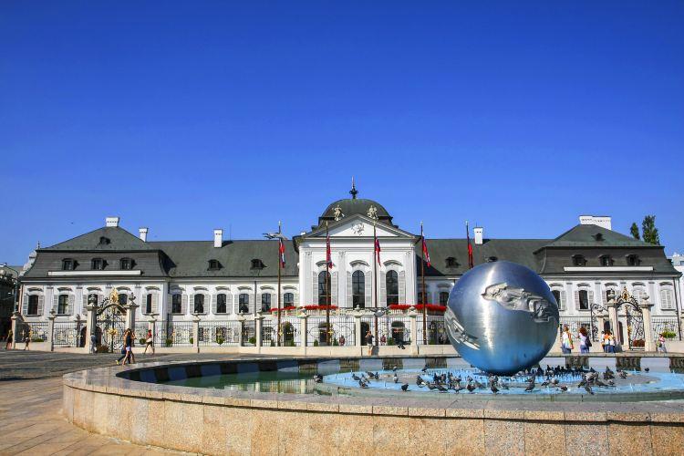 斯洛伐克總統府1