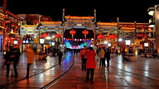 Qian Men Snack Street