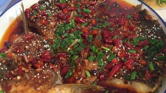 馬記燒菜館