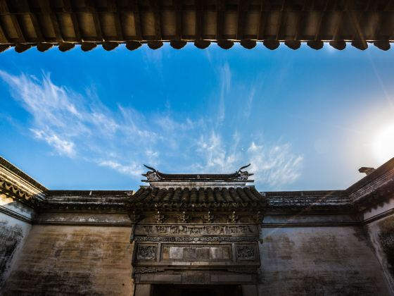Mingyuewan Ancient Village
