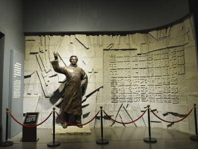 Jinggang Mountain Revolution Museum