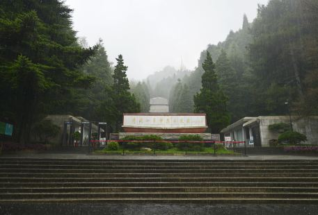 Cemetery of Revolutionary Martyrs in Jinggang Mountains