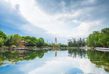 Three Pagodas Reflection Park