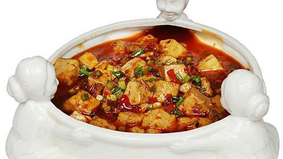 陳三地方菜