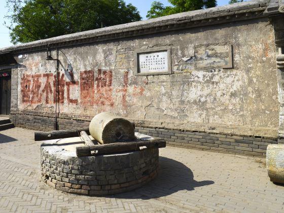 Ranzhuang Tunnel Warfare Site