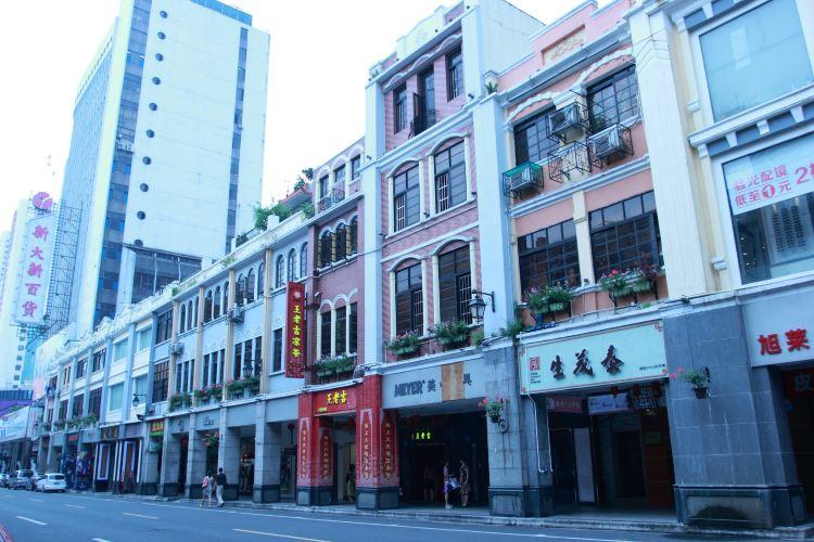 北京路步行街1