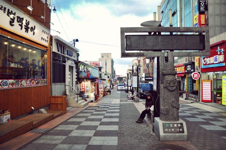 누웨마루 거리1