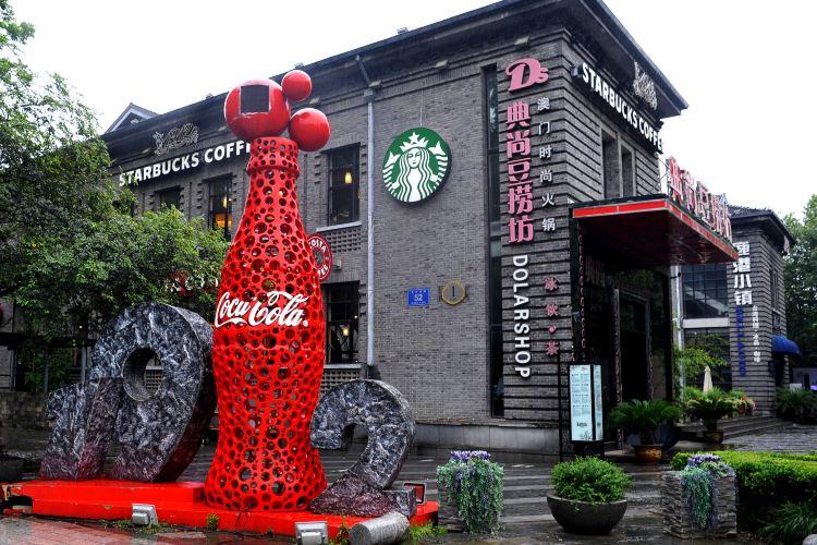 Nanjing 1912 Pub Street3