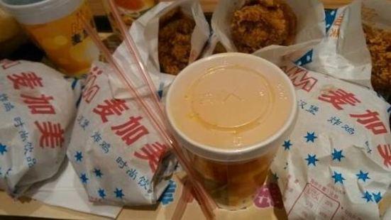 麥加美漢堡(廣武餐廳店)