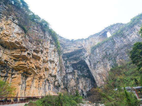 織金大峽谷