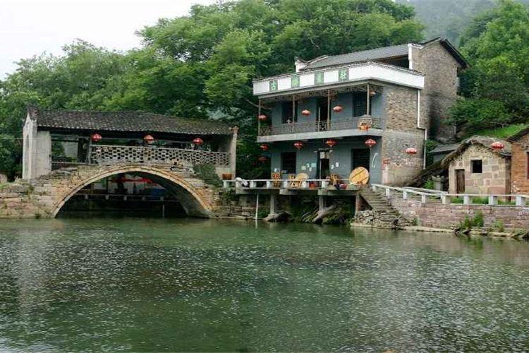 大漢皇族村1