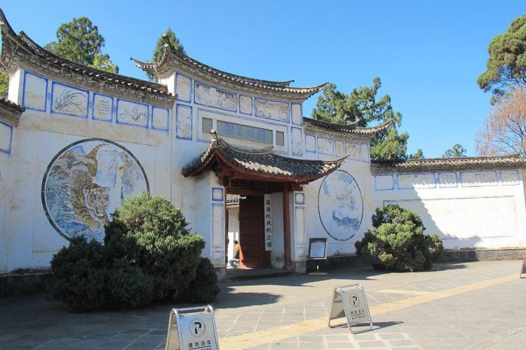 國殤墓園3