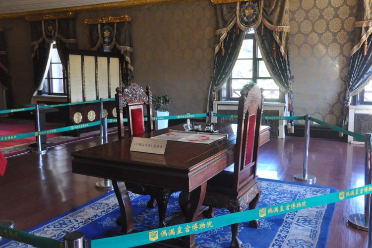 Museum of the Imperial Palace of Manchukuo2