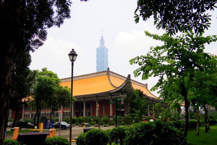 台北中山紀念館1