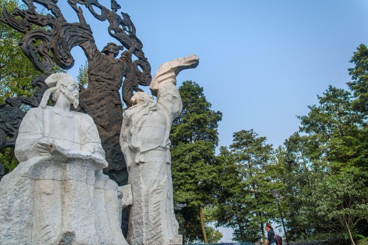 Huanhuaxi Park1