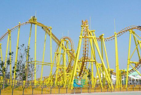 Yuguiyuan Kaixuanwangguo Ludi Amusement Park