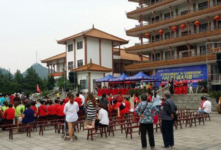 Biancheng Park