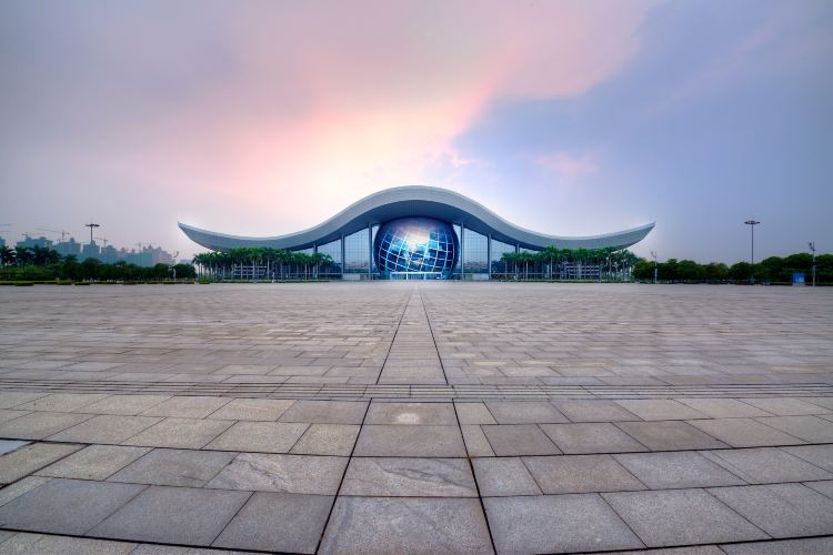 Guangdong Science Center2