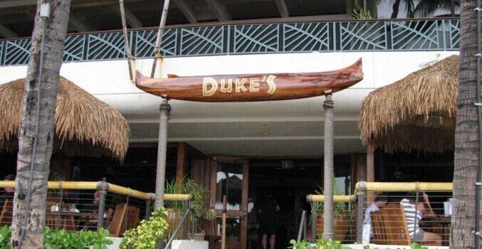 Duke's Waikiki2
