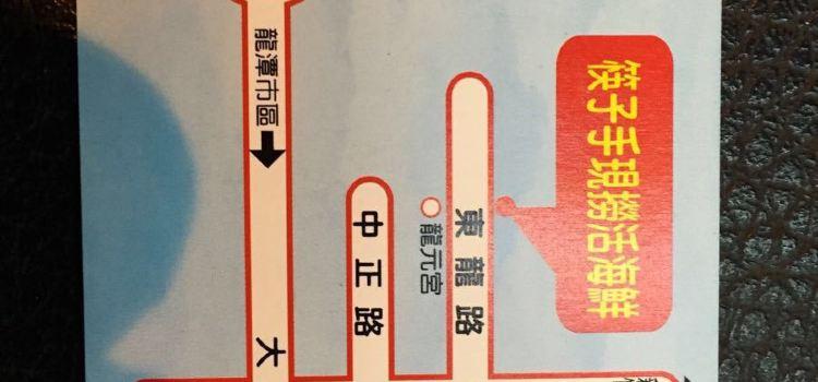 筷子手本港船釣海鮮3