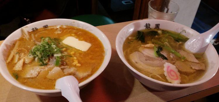 龍鳳(大門橫丁店)3