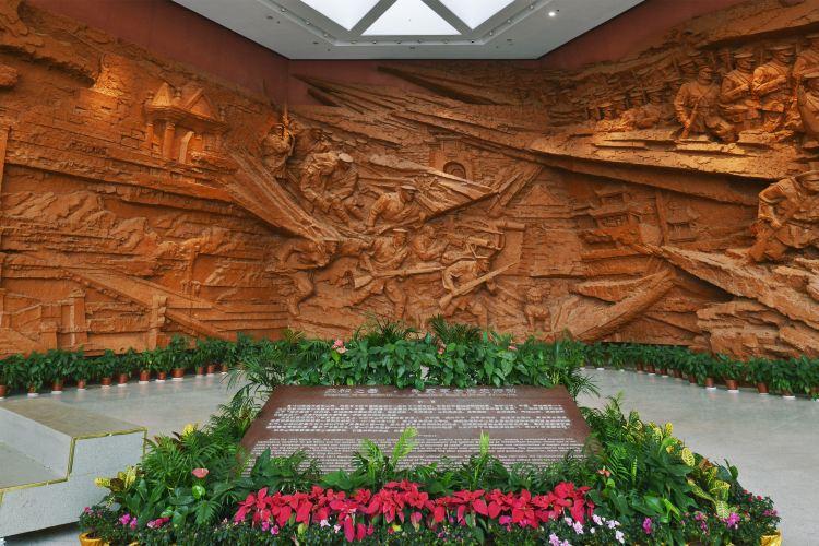 신해혁명박물관1