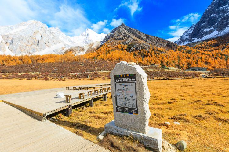 Yading Tubu Xiaozhuan Mountain3