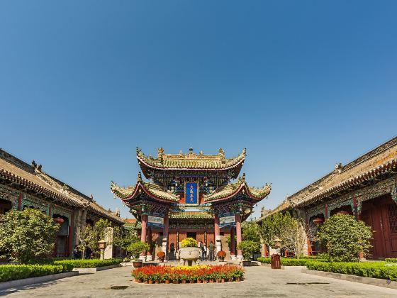 Shanxi, Shaanxi and Gansu Province Hall