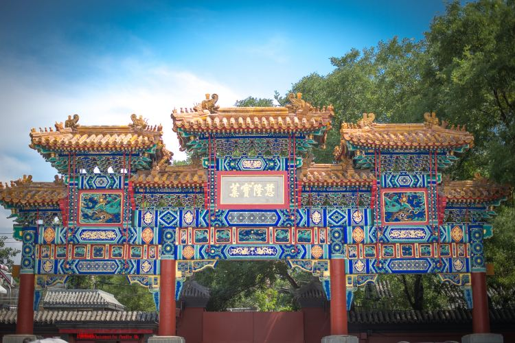 Yonghe Temple2