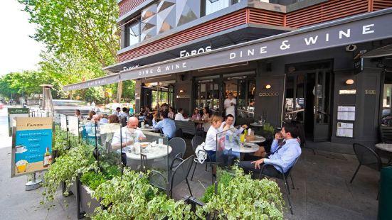 Faros Restaurant Taksim