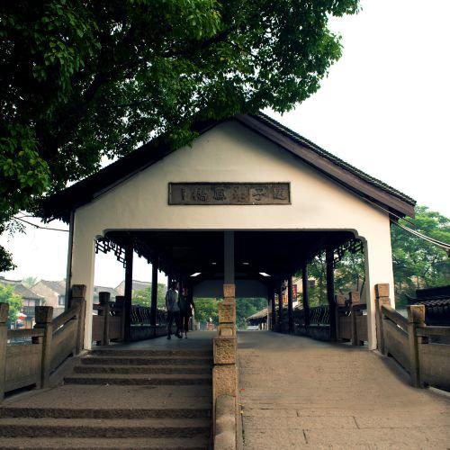 Songzilaifeng Bridge