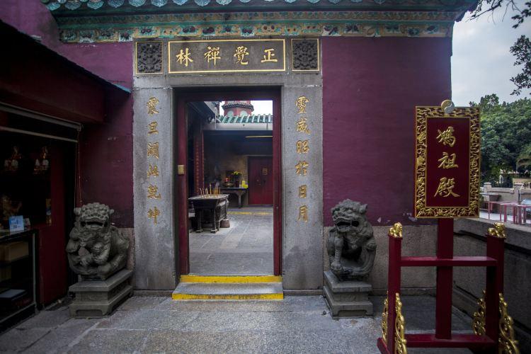 A-Ma Temple4
