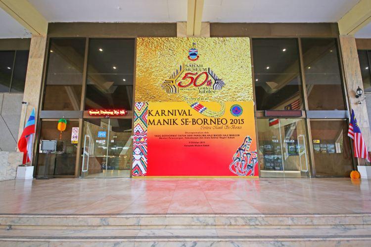 Sabah Museum4
