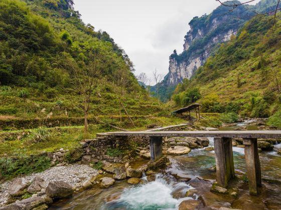 Dehang Canyon