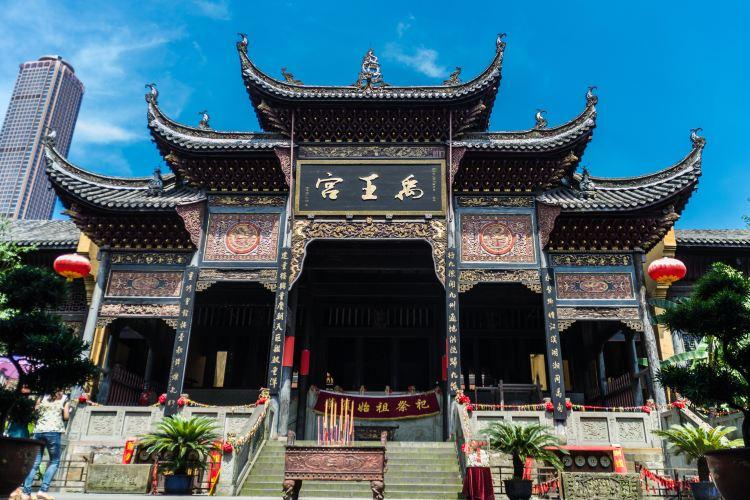 Huguang Guild Hall1