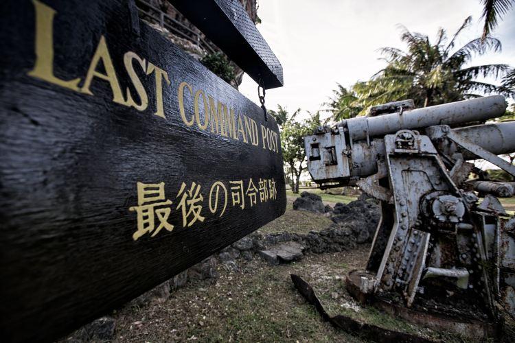 Last Japanese Command Post4