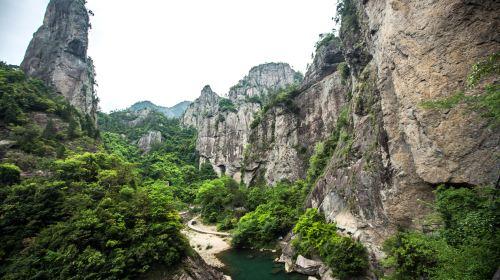 Shiwei Rock