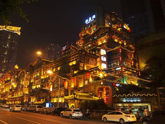 Hongyadong Commercial Street