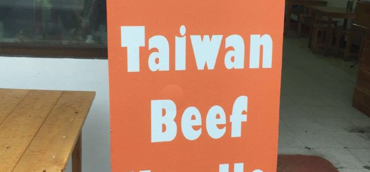 Taiwan Beef Noodle1