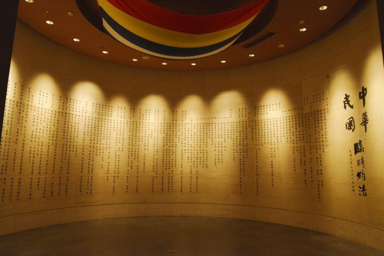신해혁명박물관3