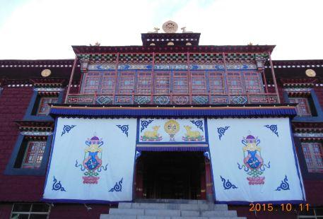 Yangbajing Temple