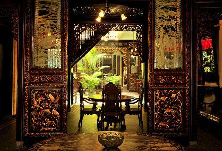 바바&뇨냐 전통 박물관