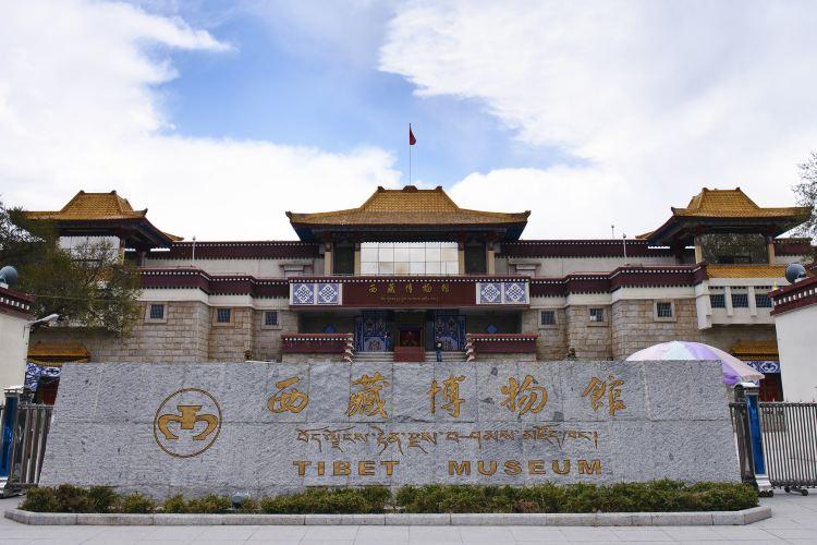 西藏博物館2