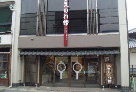 Amanohashidate Musuem
