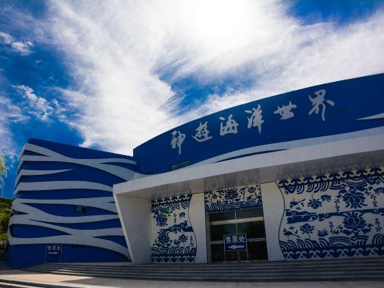 Weihai Shenyou Ocean World