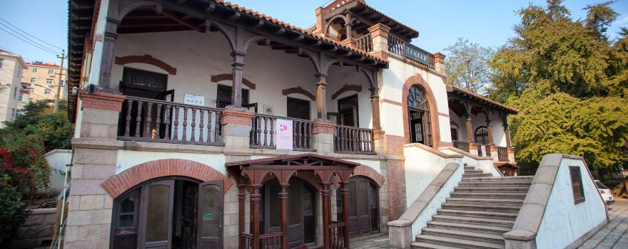 Famous Former Residences