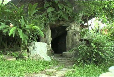 Meditation Cave