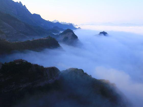 Ghuilin Danxia Bajiaozhai Scenic Area