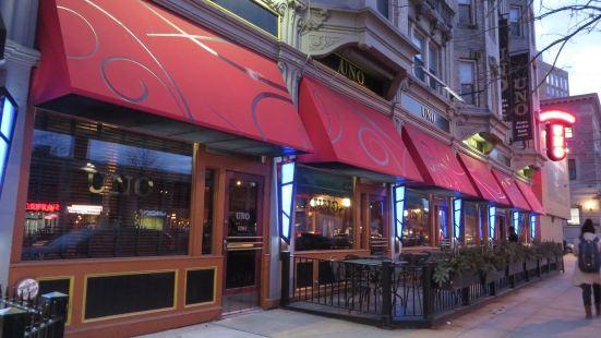 Uno Pizzeria & Grill(亨廷頓大街店)